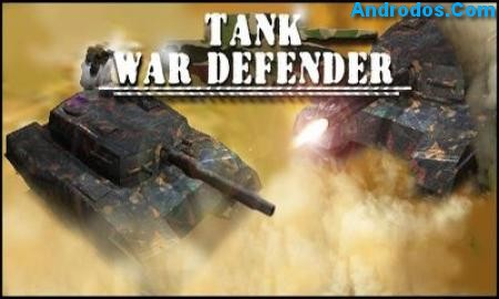 Скачать Tank War Defender android