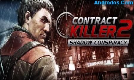Скачать CONTRACT KILLER 2 android