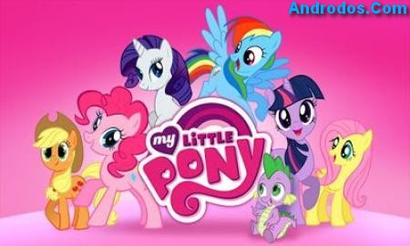 Скачать My Little Pony андроид